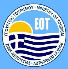 EOT Greek Tourism Organization licence approval for Car Hire in Crete